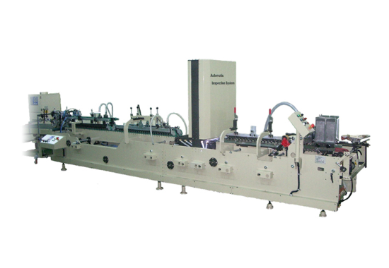 Automatic Surface Inspection System