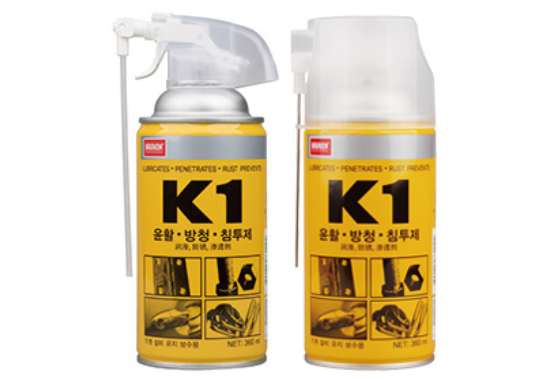 LUBRICATES, PENETRATES, RUST PREVENTS
