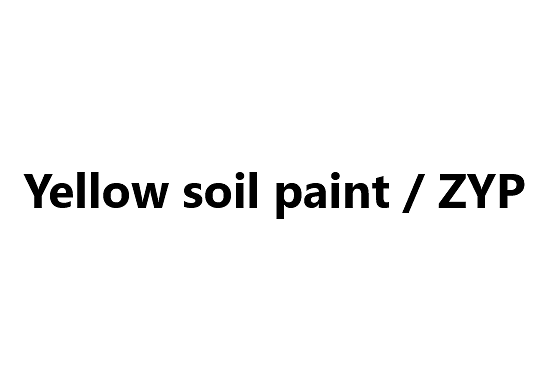Natural Finishes - Yellow soil paint / ZYP