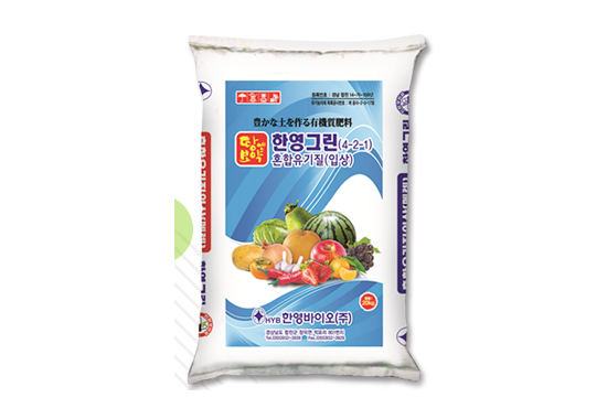 Eco-friendly Organic Fertilizer _ Hanyoung Green