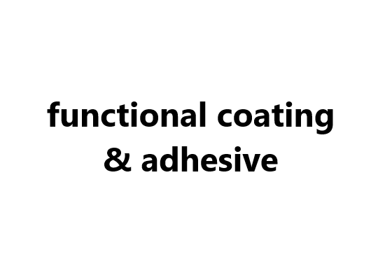 Textile: Functionality Coating & Adhesive Resin